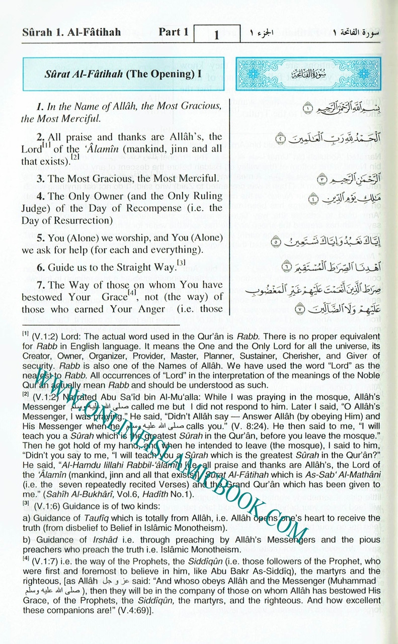 The Noble Quran - English Translation of the Meanings and Commentary From  King Fahad Printing Complex