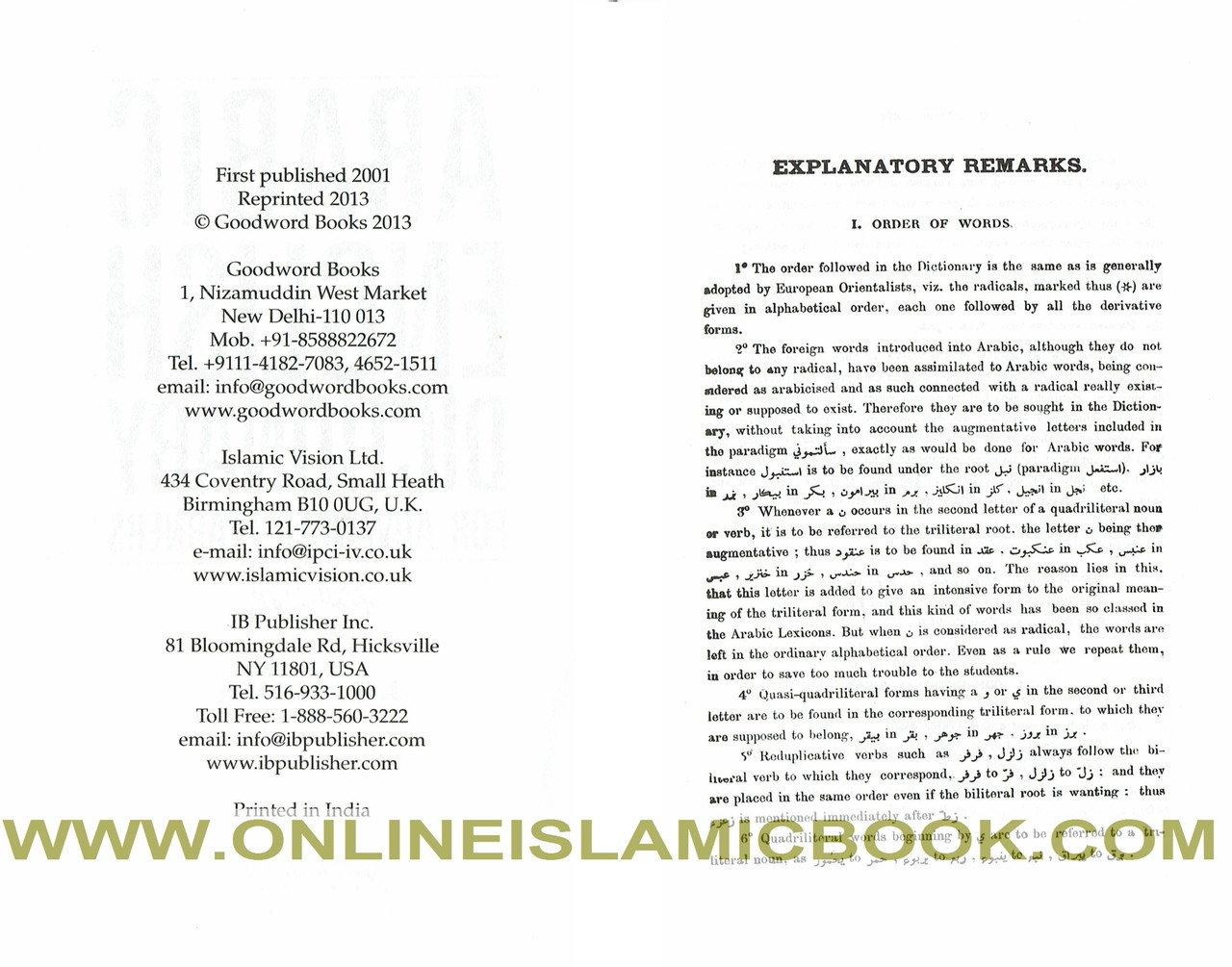 Arabic English Dictionary For Advanced Learners
