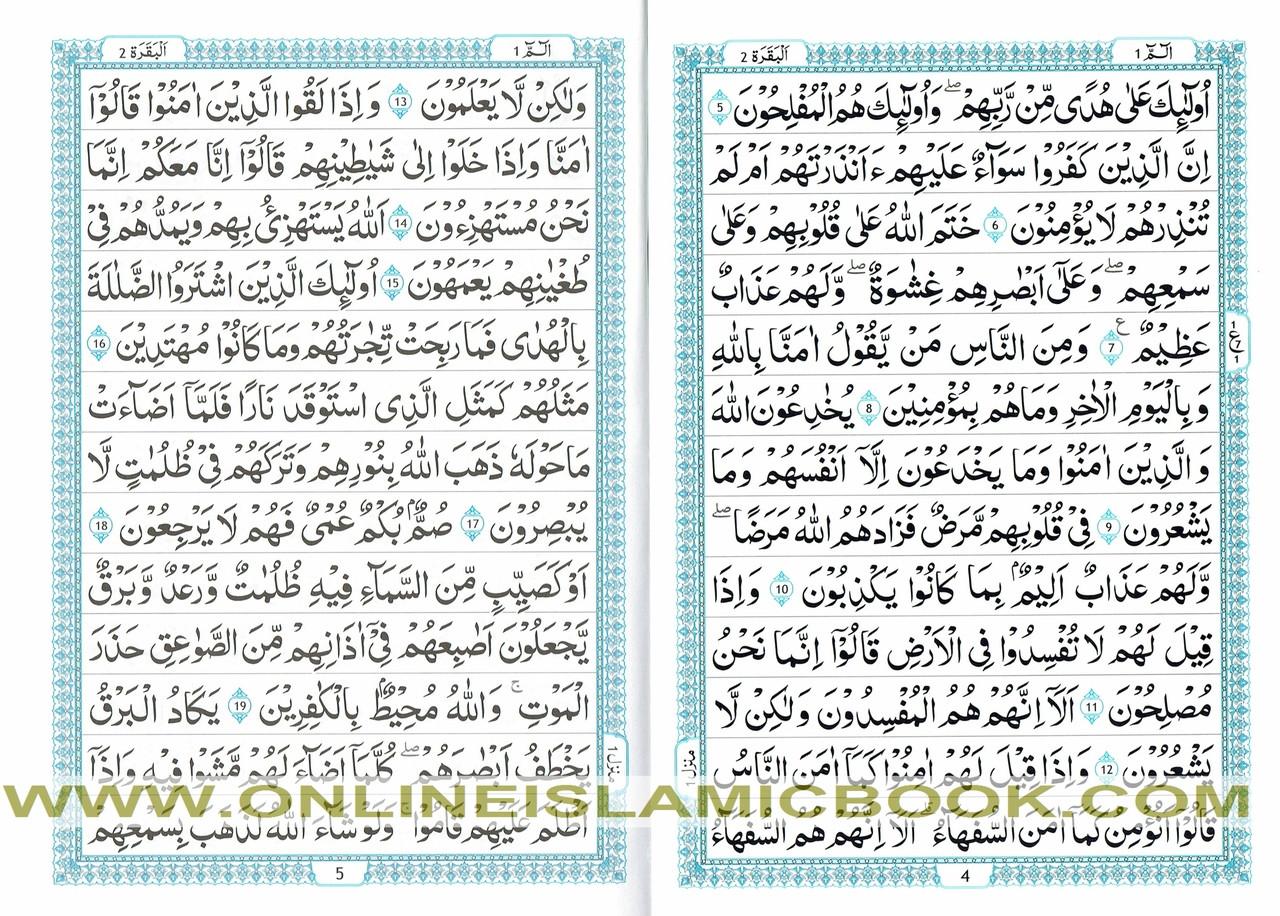 Quran Lines - Gambar Islami