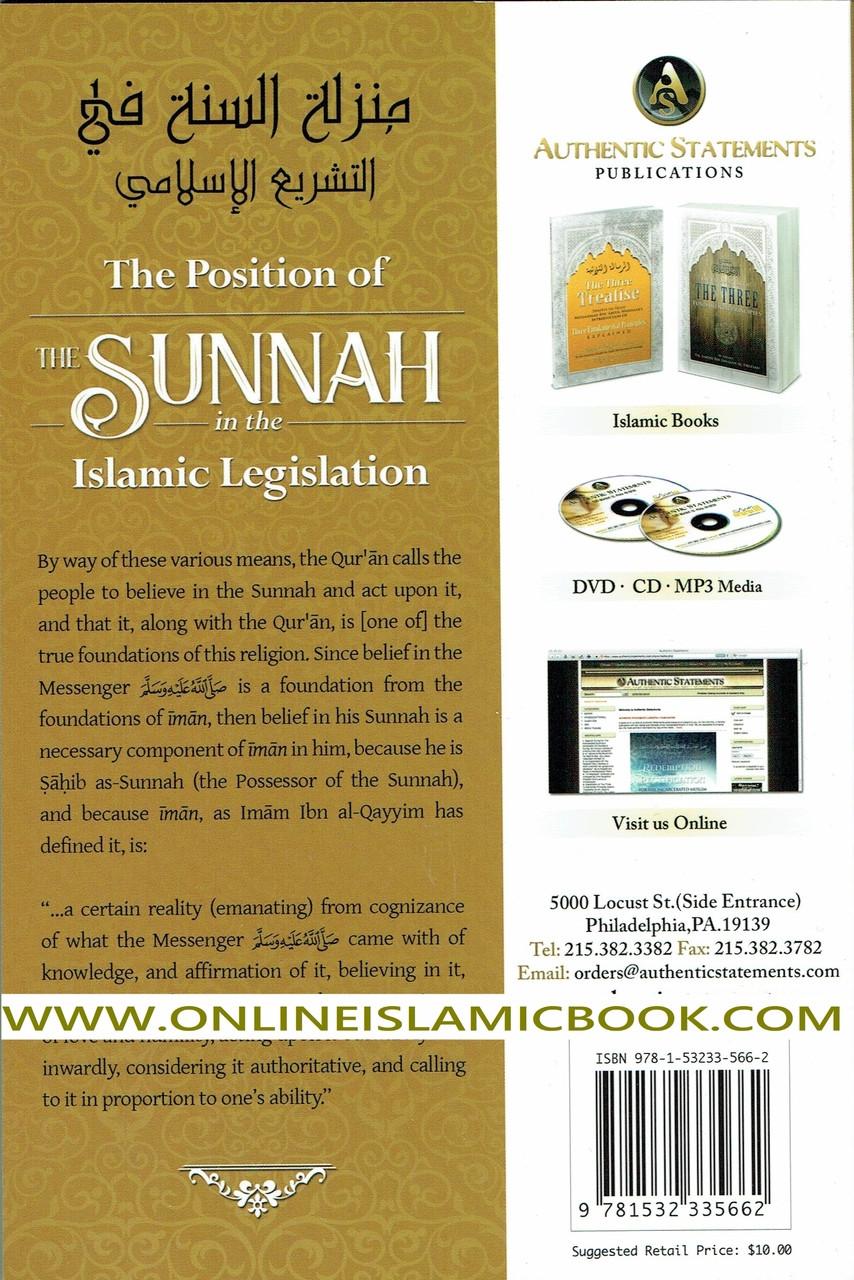 The Position Of The Sunnah In The Islamic Legislation
