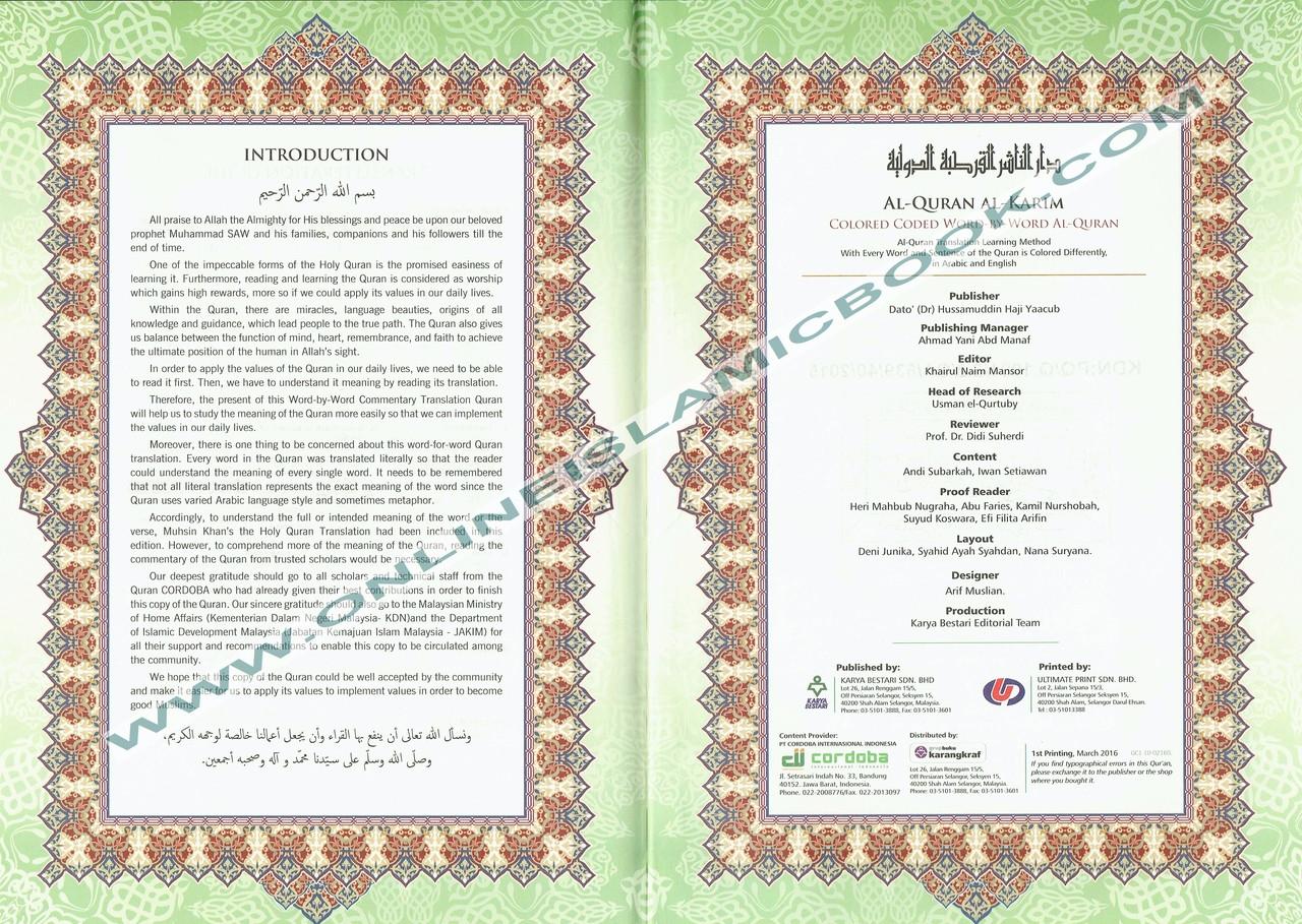 Al Quran Al Kareem Word for Word Translation Colour Coded Tajweed  Arabic-English