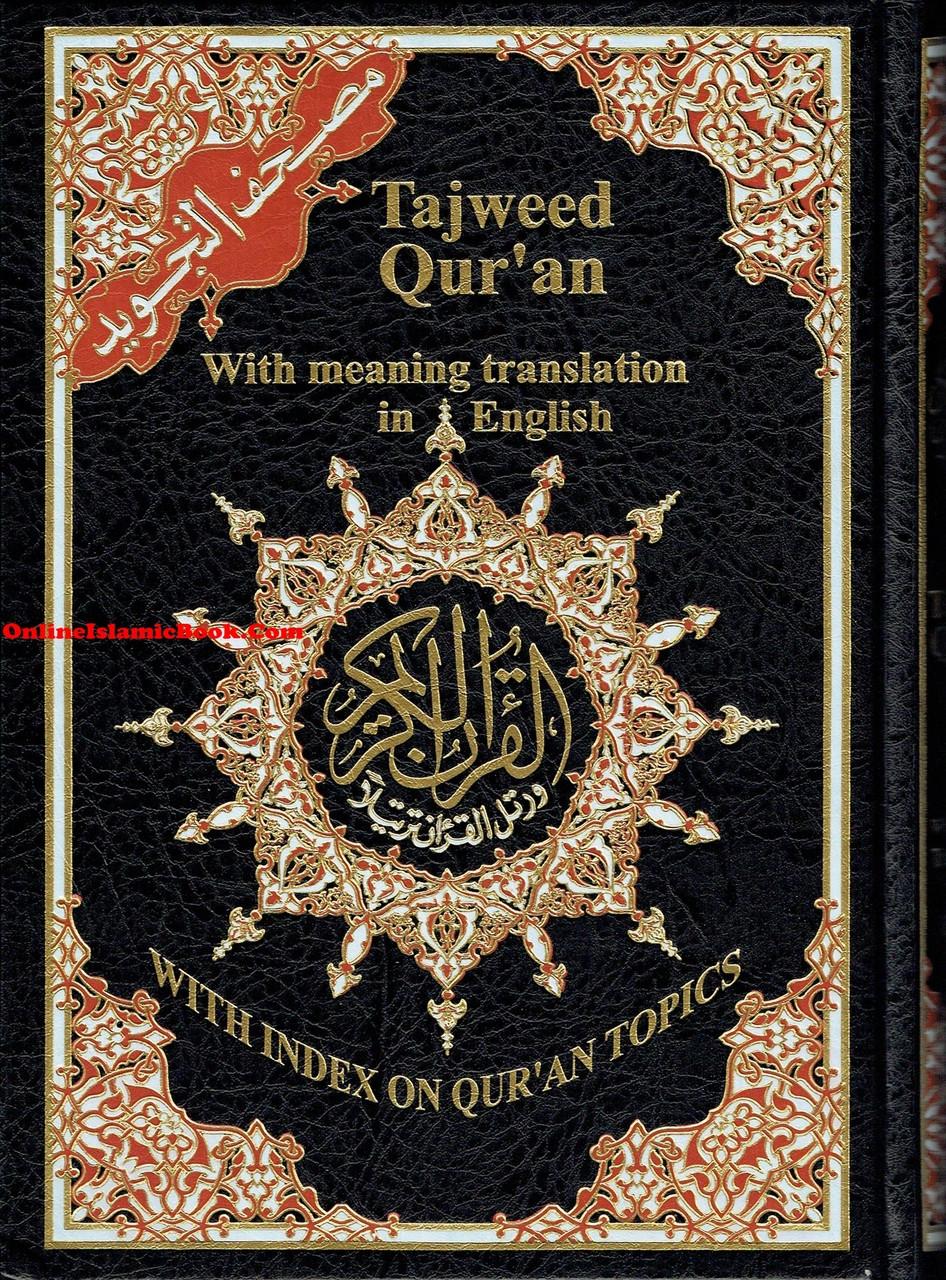 Tajweed Quran with Translation In English