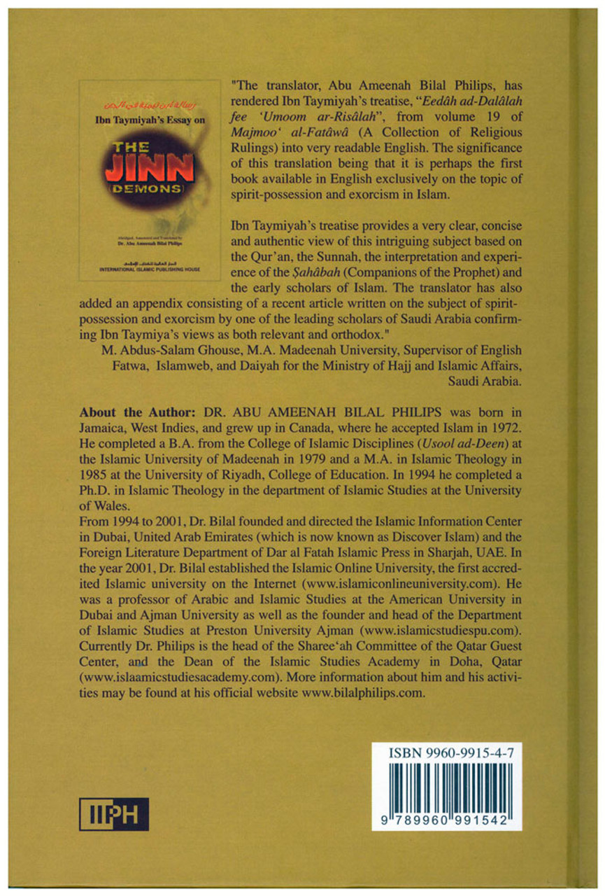Ibn taymiyyah essay on the jinn pdf annotated bibliography research paper topics