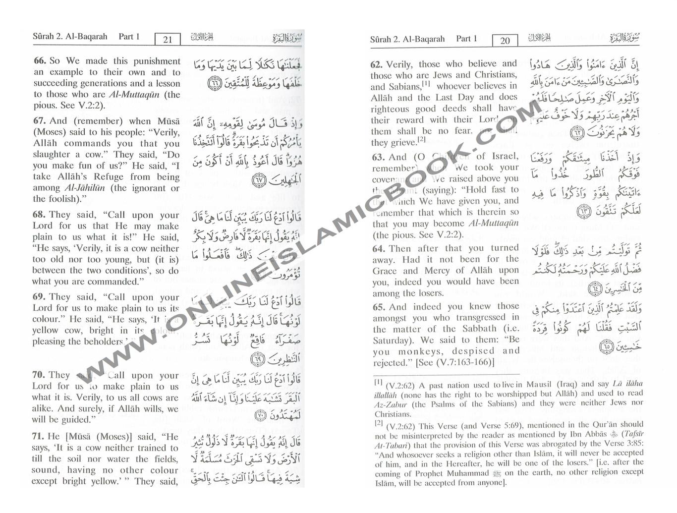 "Noble Qur'an Arabic-English (6x9"" HB)"