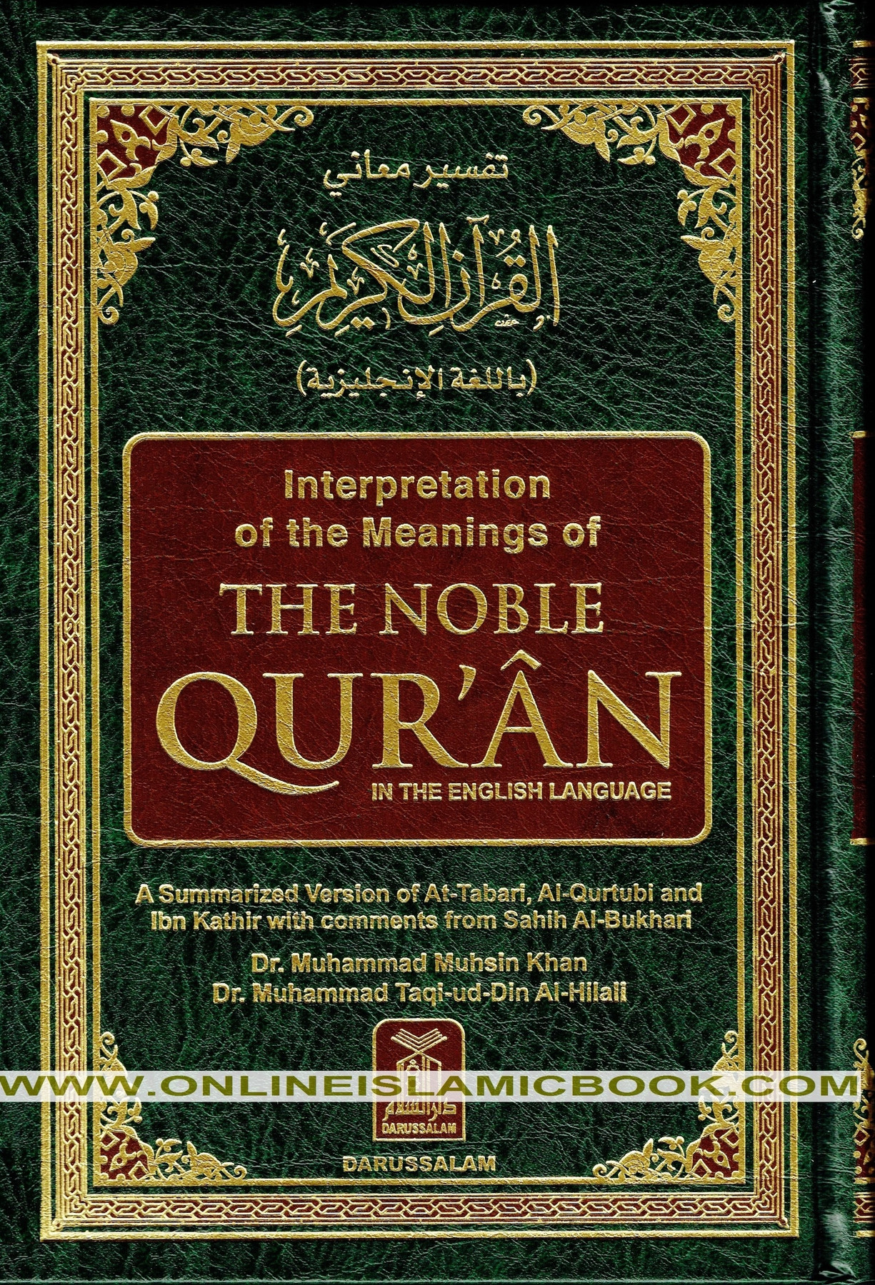 """Interpretation of the meanings of the Noble Qur'an,Noble Qur'an Arabic-English (6x9"""" HB)"""