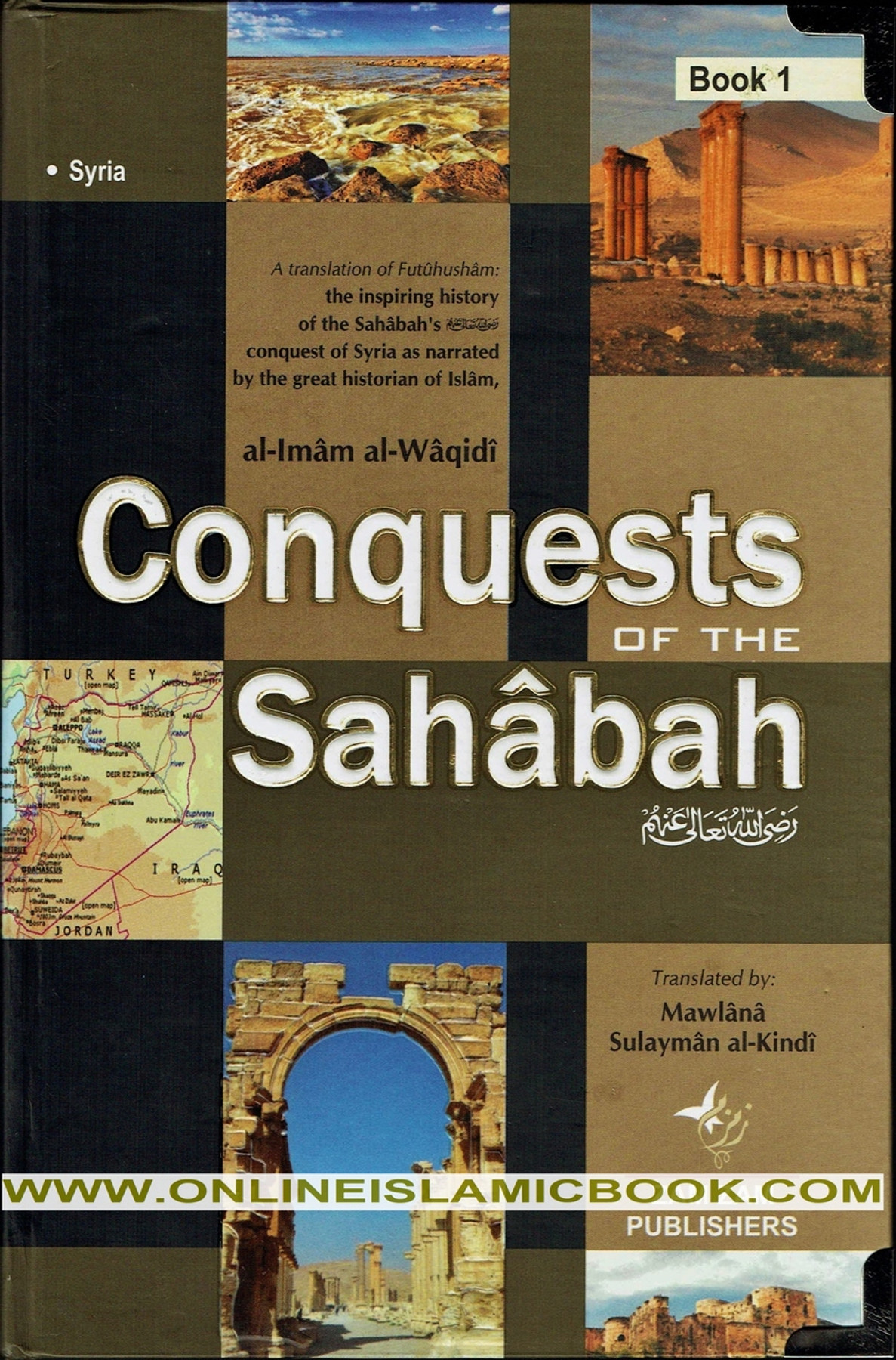 Conquests of the Sahabah
