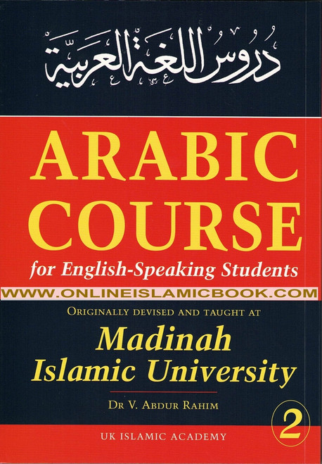 Arabic Course for English Speaking Students Vol 2