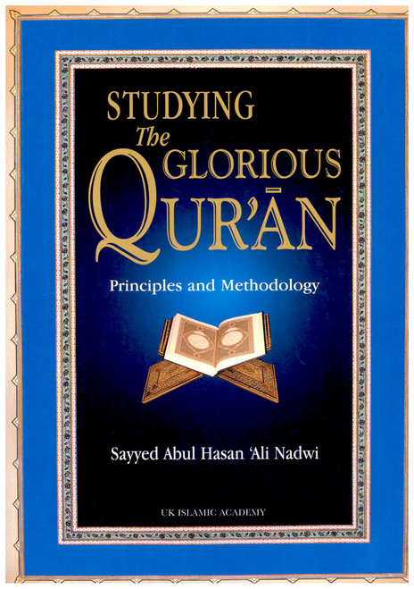 Studying The Glorious Quran Principles and Methodology