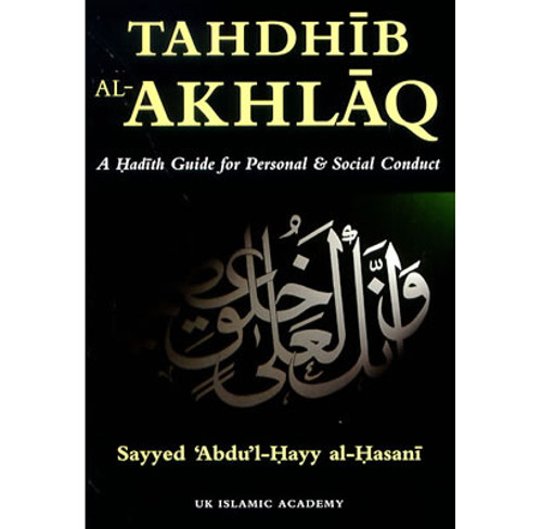 Tahdhib al Akhlaq A hadith guide to personal and social conducts