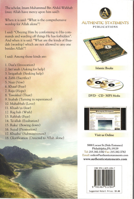 The Explanation Of The Comprehensive Worship Exclusively For Allah Alone by Shaykhul Islam Muhammad Ibn Abdul Wahhaab,9781467512947,