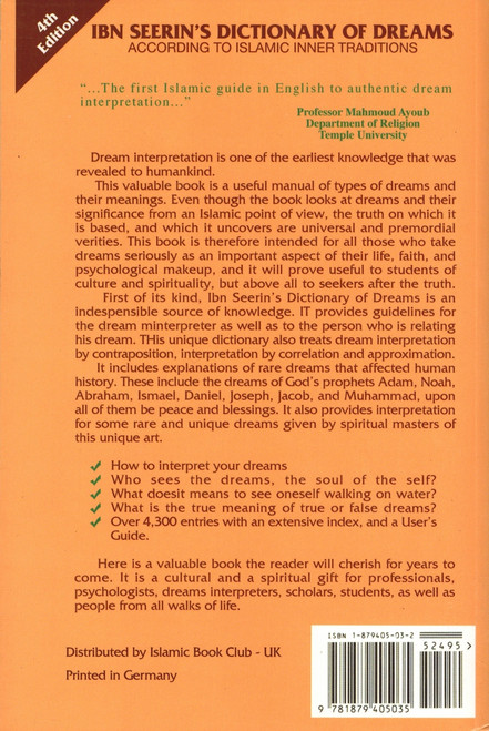 Ibn Seerin's Dictionary of Dreams: According to Islamic Inner Traditions