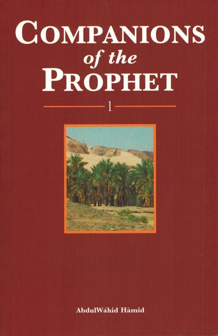 Companions of the prophet 2 Volumes Set