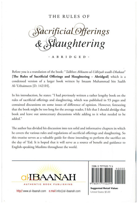 Rules of Sacrificial Offerings and Slaughtering