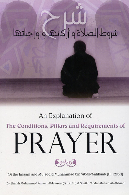 An Explanation of The Conditions Pillars and Requirements of Prayer ,9780977752287,