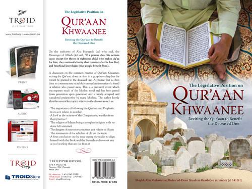 Quraan Khwaanee