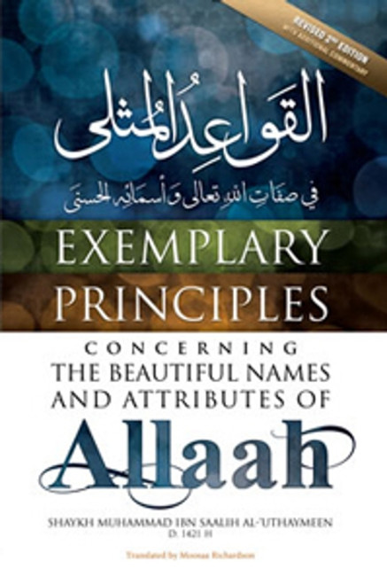 Exemplary Principles Concerning Beautiful Names of Allah
