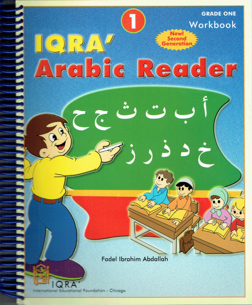 IQRA' Arabic Reader 1 Workbook