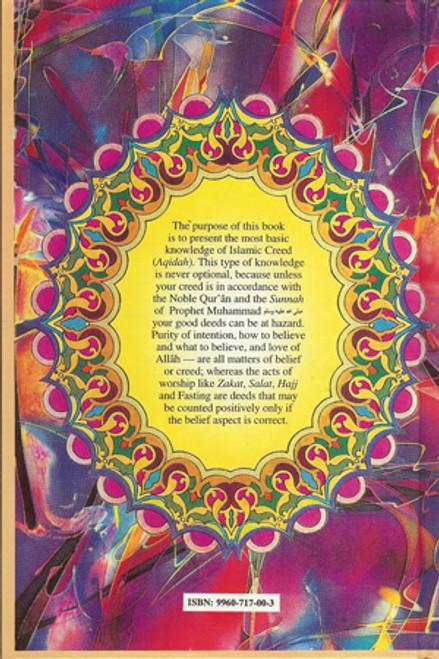 The Delight of Faith By Abdullah bin Jarullah