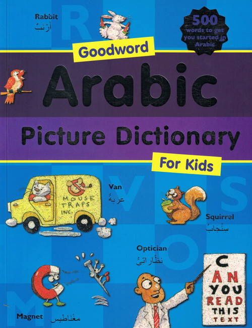 Goodword Arabic Picture Dictionary for Kids Paperback,9788178988610,