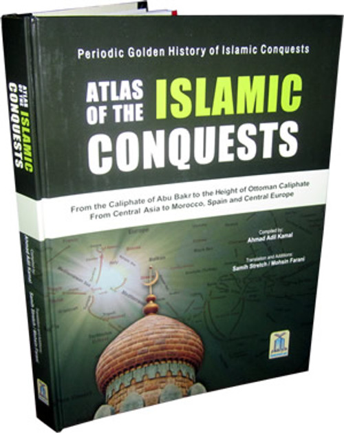 Atlas of the Islamic Conquests