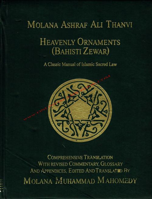 Bahishti Zewar Heavenly Ornaments