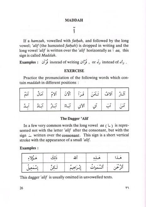 Quran & Tafsir