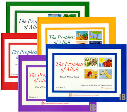 Prophets of Allah