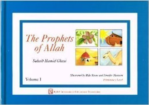 The Prophets of Allah