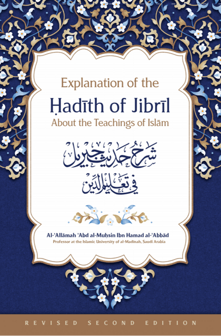 Explanation of the Hadith of Jibril About the Teaching of Islam,9781939833105,