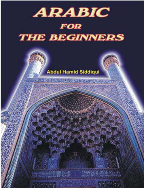 Arabic for Beginners By Abdul Hamid Siddiqui