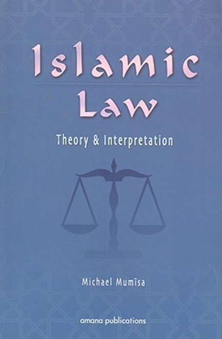 Islamic Law Theory & Interpretation