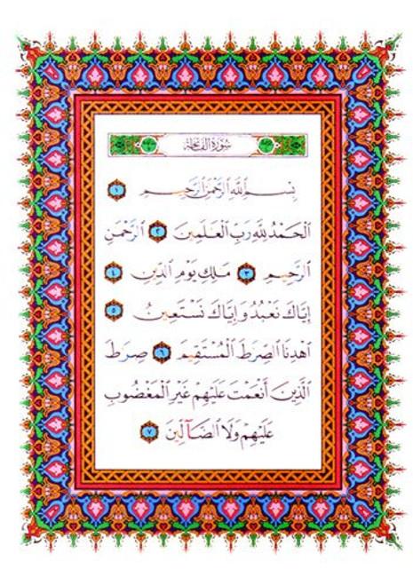 Tajweed Qur'an (Juz' Amma, Tabarak, Qad Same'a) (Arabic Edition)