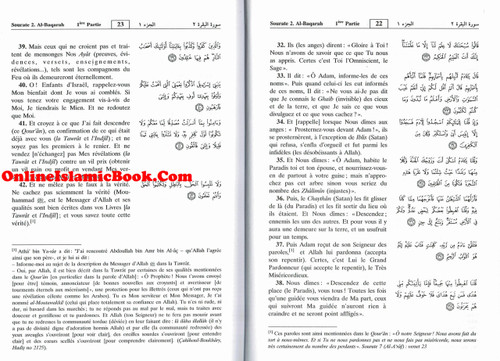 Quran in French Language (Le Sens Des Versets Du Saint Qouran) (Arabic To Francais Translation)