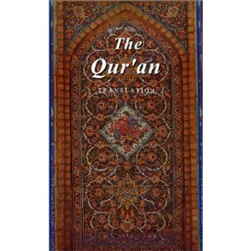 The Quran Translation