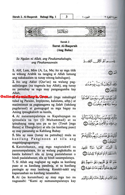 Quran In Filipino Language (Arabic To Filipino Language)