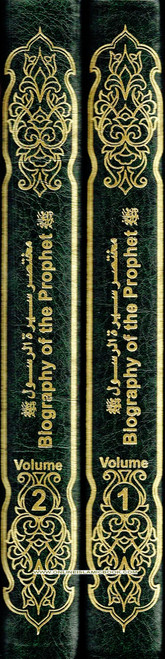 Biography of the Prophet (S) (2 Vol. Set) By Shaikh Abdullah