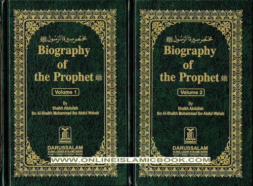 Biography of the Prophet (S) (2 Vol. Set) By Shaikh Abdullah