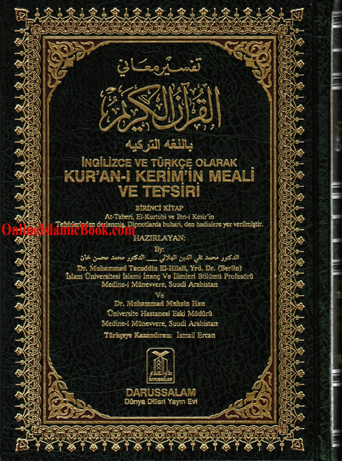 Quran in Turkish Language (The Noble Quran in Turkish Language with Tafsir)(Turkish, English and Arabic Language)