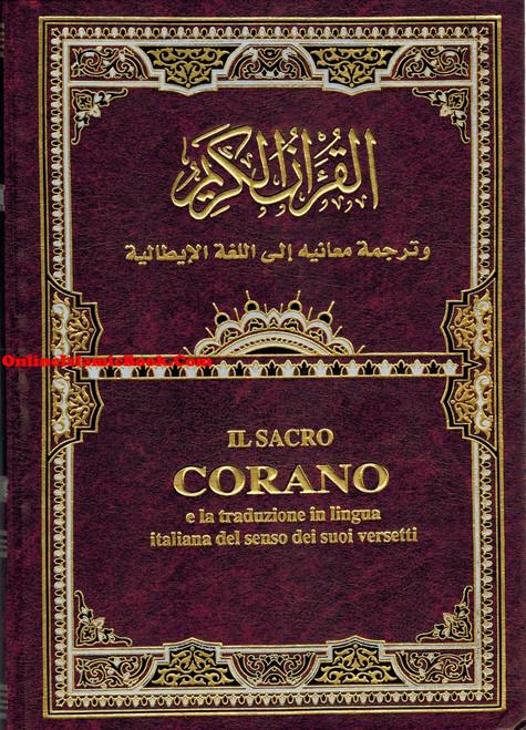 The Quran In Malayam Language