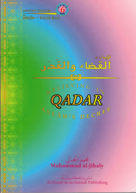Believing In Allah's Decree Qadar (Eemaan Made Easy Series) Part 6 By Muhammad al-Jibaly,9781891229107,