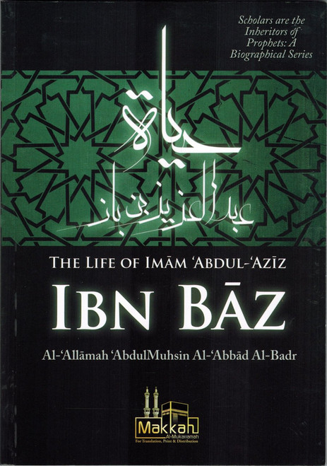 The Life of Imam Abdul Aziz Ibn Baz