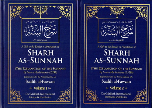 Sharh As-Sunnah The Explanation of the Sunnah (2 Vol Set)