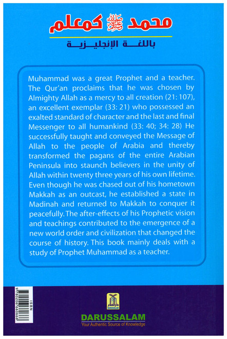 Prophet Muhammad (S) as a Teacher By Dr. S. Dawood Shah,9780206660666,