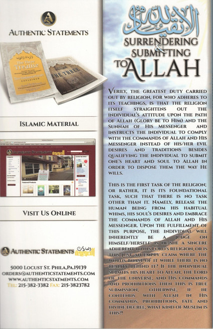 Surrendering And Submitting To Allah By Shaykh Muhammad Raslan,9781467592376,