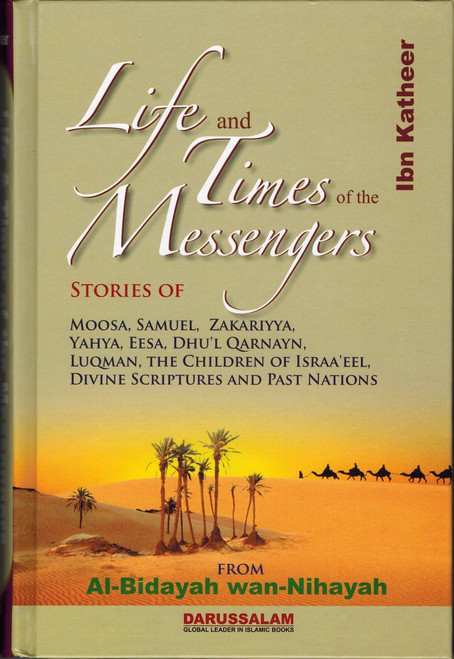 Life and Times of the Messengers Stories of Moosa, Samuel, Zakariyya, Yahya, Eesa, Dhul Qarnayn, Luqman & Bani Israel By Hafiz Ibn Katheer