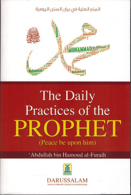 The Daily Practices Of The Prophet (Peace Be Upon Him)