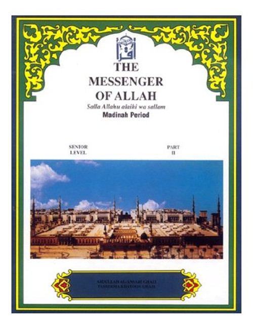 The Messenger of Allah Textbook Volume 2 (Madinah Period)