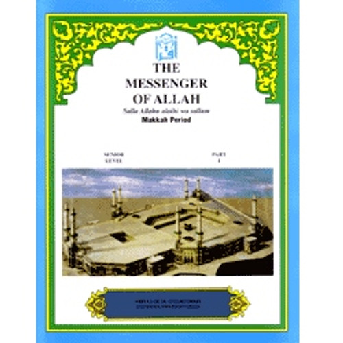 The Messenger of Allah Textbook Volume 1 (Makkah Period)