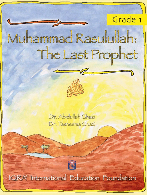Muhammad Rasulullah The Last Prophet Textbook Grade 1