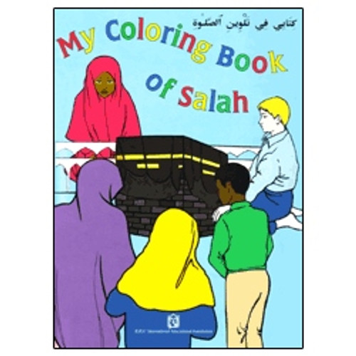 My Coloring Book of Salah